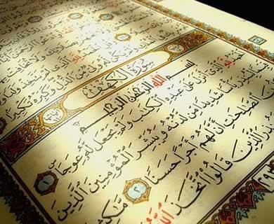 12 Mahasiswa Daftar Beasiswa Hafiz Quran